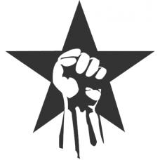 Шаблон Revolution